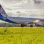 «Уральские авиалинии» запускают еще один рейс из Самары в Баку