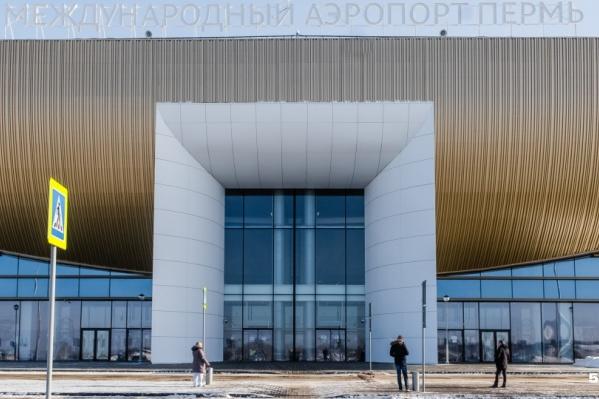 Из пермского аэропорта можно будет улететь на известный китайский курорт Хайкоу