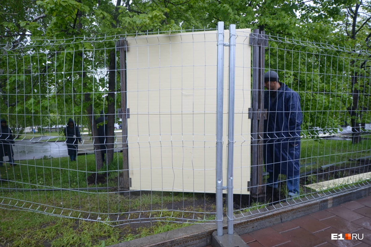 После протестов забор решили демонтировать