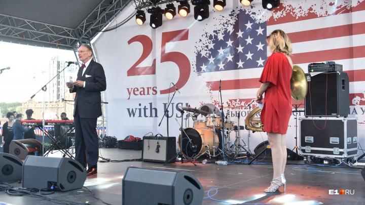 В Ельцин-центре отметили 25-летие консульства США. За праздником наблюдали ура-патриоты