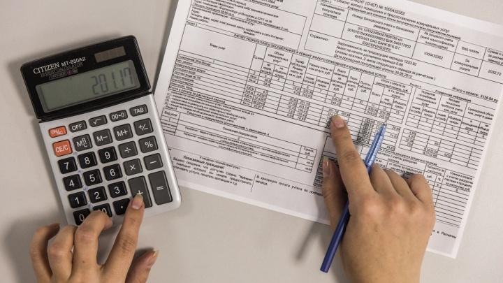 Новосибирцам пришли квитанции с выросшими тарифами на услуги ЖКХ