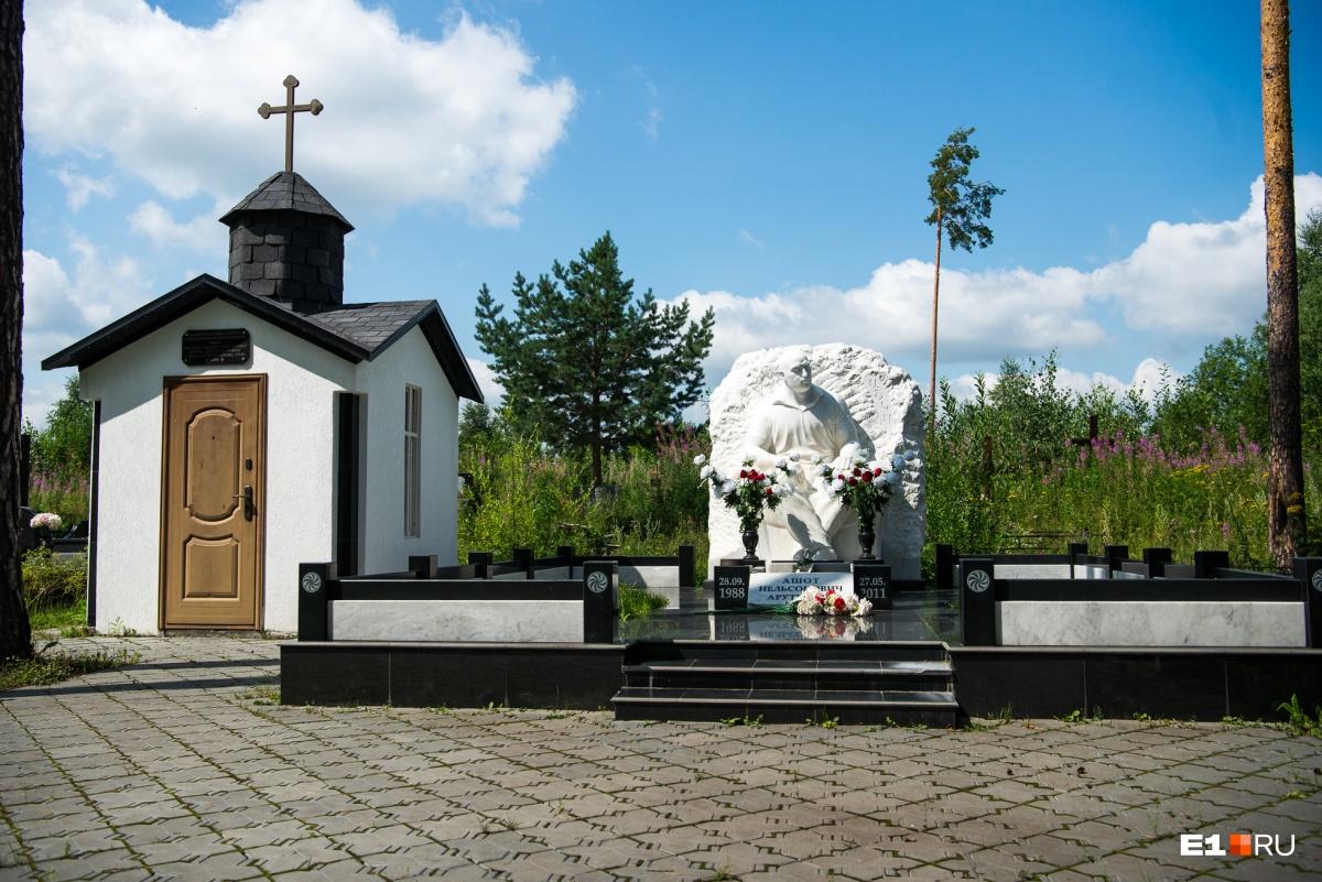 Памятникбизнесмену Ашоту Арутюняну и часовня в его честь