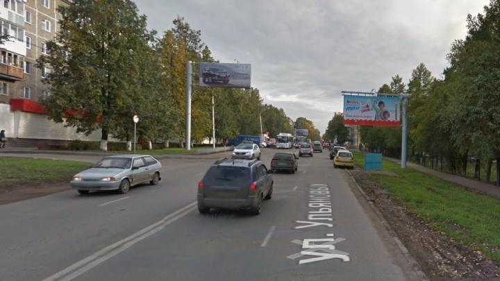 В Уфе перекроют улицу Ульяновых