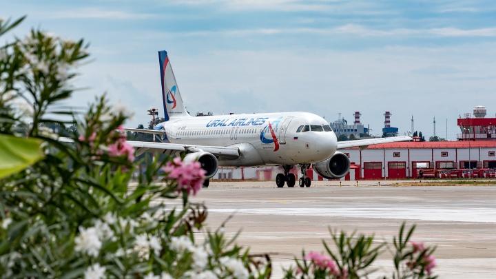 «Уральские авиалинии» запустили распродажу билетов на курорты России и зарубежья