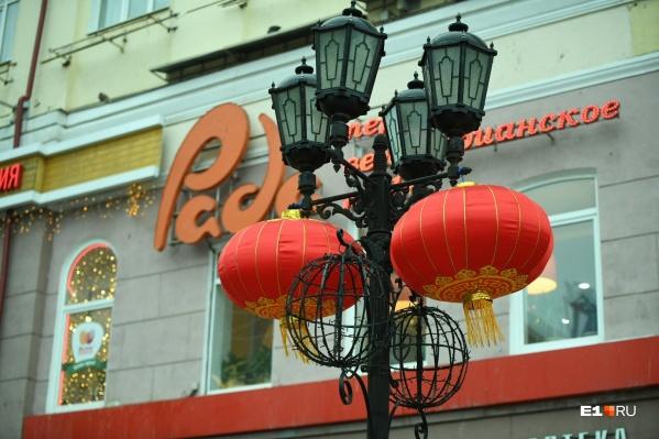 Готовимся к Новому году — теперь китайскому