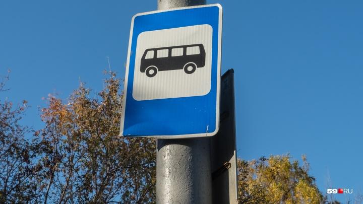 В выходные изменится движение автобусов по улице Героев Хасана из-за перекрытия дороги