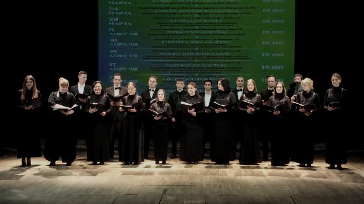 На месяц в Красноярске решили сделать фестиваль хоровых коллективов