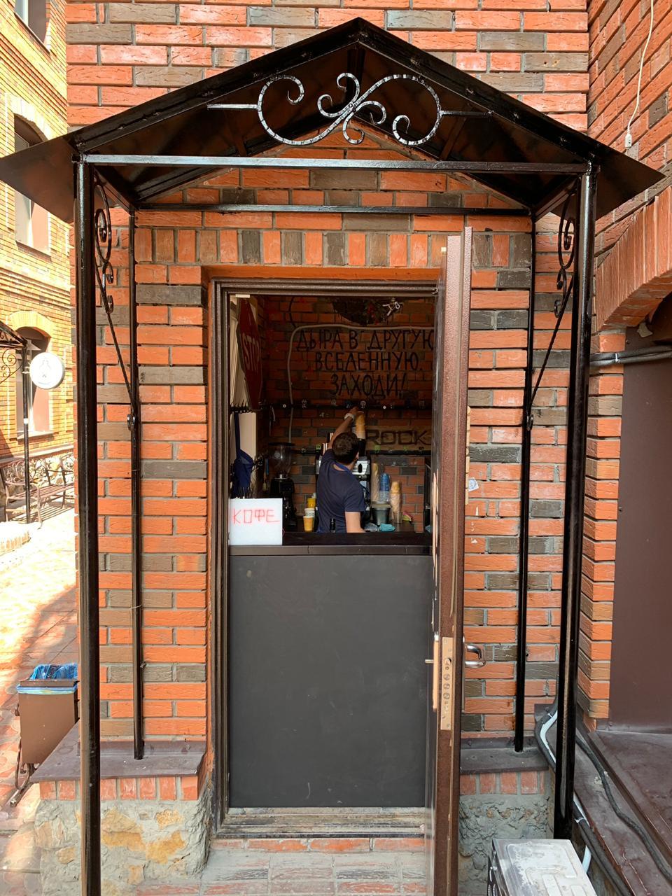 Кофейня работает на месте, где был первый вход в бар, когда он занимал ещё меньшую площадь