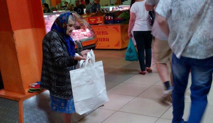 В Уфе 86-летняя бабушка вынуждена содержать семью