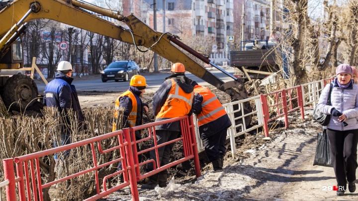 Сульфат, 21-й лесозавод, Привокзалка: где еще в Архангельске отключают воду и свет из-за ремонтов