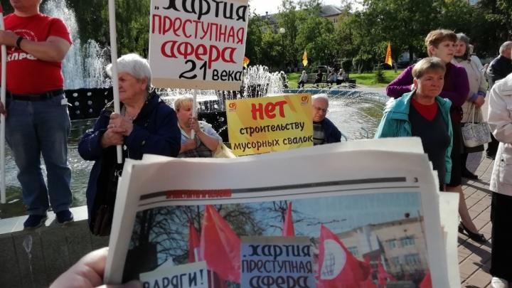 Руководство «Хартии» ответило протестующим на вопрос о строительстве нового мусорного полигона