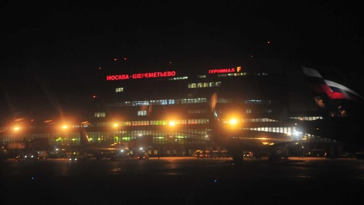 Самолёт, вылетевший из Москвы в Екатеринбург, вернулся в аэропорт из-за неисправности
