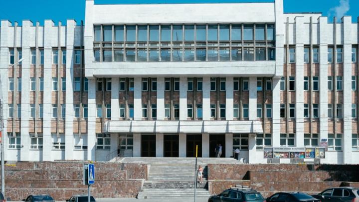 Сцена станет объемнее: в Перми разработают проект реконструкции зала краевой филармонии