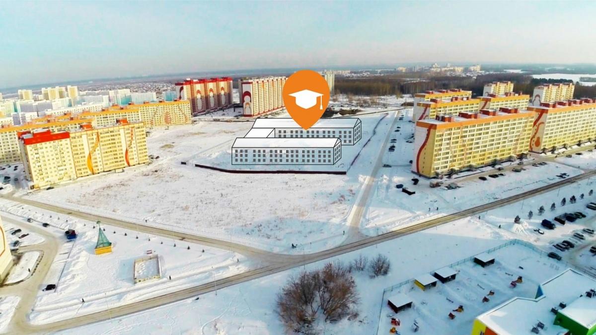 В мэрии определили подрядчика на строительство школы в Кировском районе
