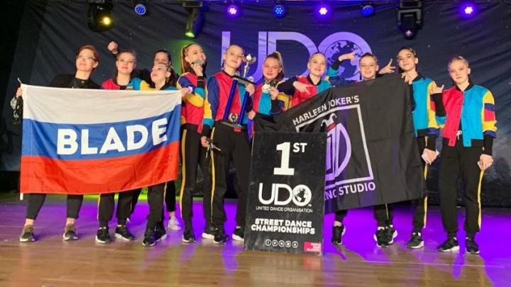 Красноярские танцоры взяли золото на чемпионате Европы по хип-хопу
