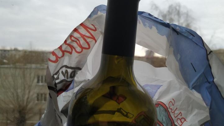 Запрет на продажу алкоголя снимают, но не в Кургане