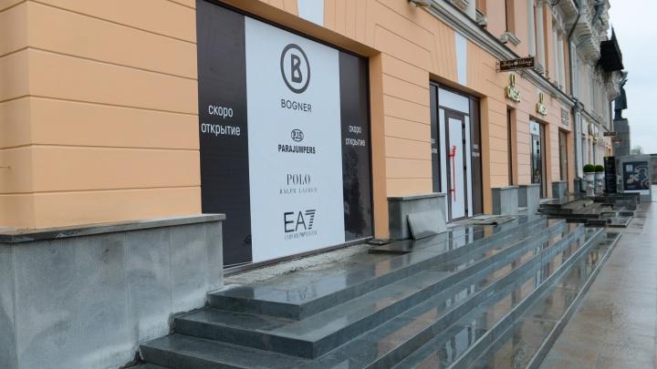 На месте бутика Bosco в Екатеринбурге откроется другой премиальный магазин