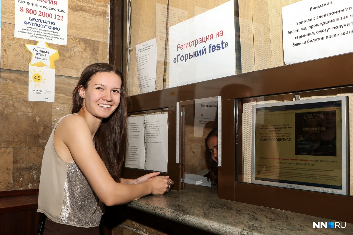 Нижегородцы могут получить свой билет в кассах нескольких кинотеатров