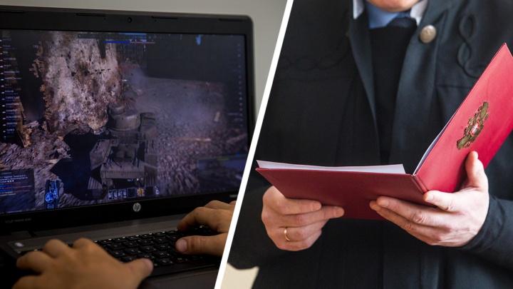 Охранника из ЧОПа отдали под суд за атаку на аккаунты геймеров