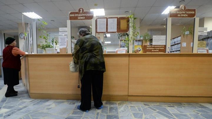 Больницы Свердловской области подключат к высокоскоростному интернету