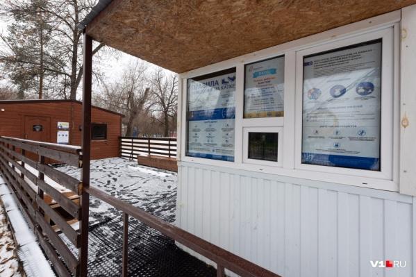 До конца недели волгоградцы хотят открыть каток в Комсомольском саду