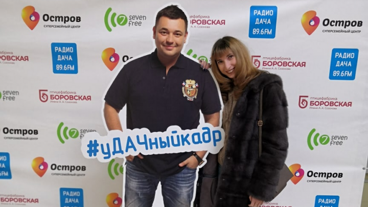 Сделай фото со звездой — получи билет на «Руки Вверх!»: Радио Дача объявило конкурс