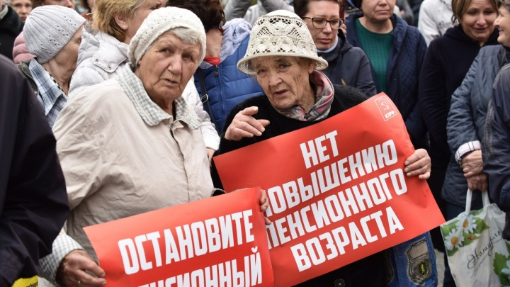 Госдума окончательно приняла законопроект о пенсионной реформе