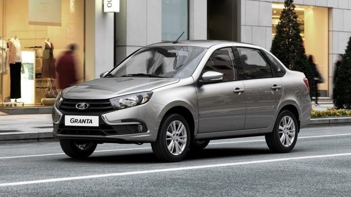 Названа самая дешёвая машина с автоматом на российском рынке