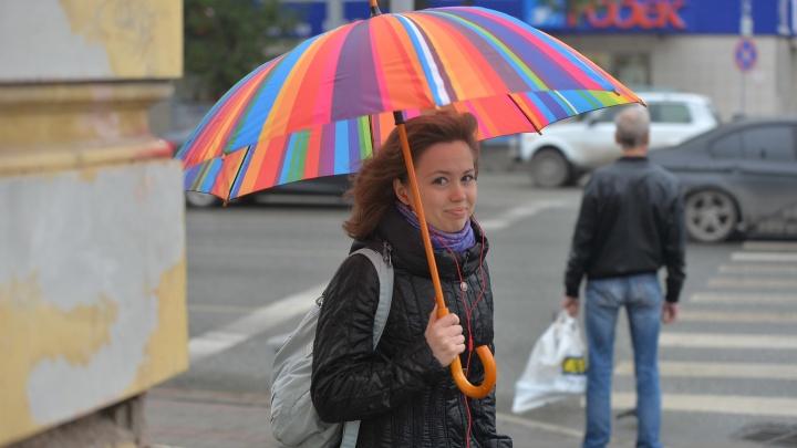 Вот такое лето: на Урал опять пришло похолодание с дождями