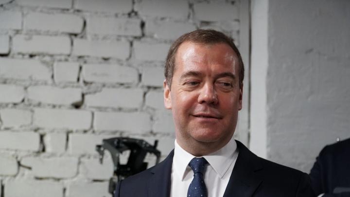 О чем говорили и что решили во время визита Дмитрия Медведева в Пермь. Коротко