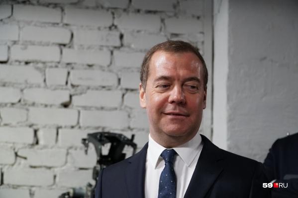 Дмитрий Медведев остался доволен