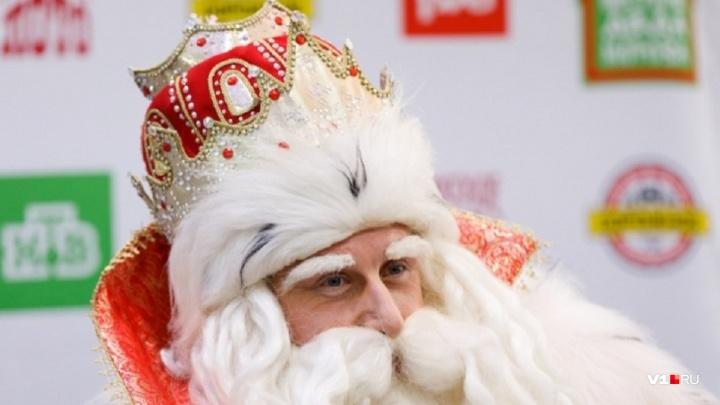 В Волгограде открывается резиденция Деда Мороза