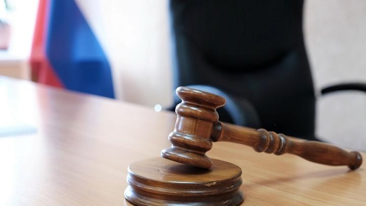 Бывшего зампреда «Экопромбанка» приговорили к 2,5 года в колонии общего режима