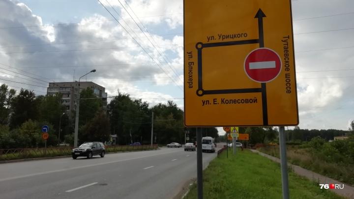 Для борьбы с пробками из-за перекрытия Тутаевского шоссе в Брагино запретят парковаться на обочинах
