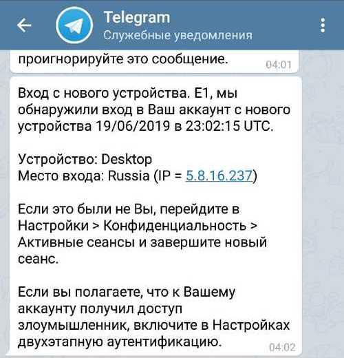 А потом с российского