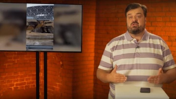 В конце января в Подмосковье разберутся с обидными прозвищами в адрес волгоградцев от Василия Уткина