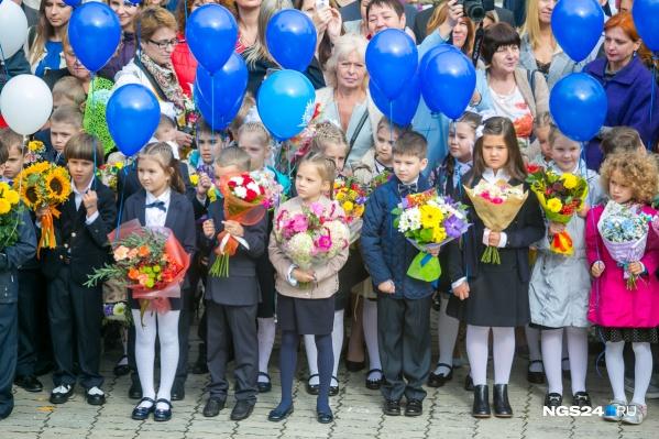 Ученики на 1 сентября не дарят цветов учителям, а сэкономленные деньги жертвуют на лечение больным детям
