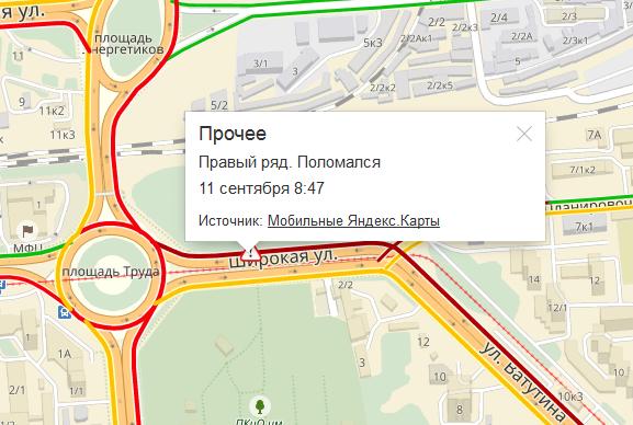 Происшествие возле площади Труда