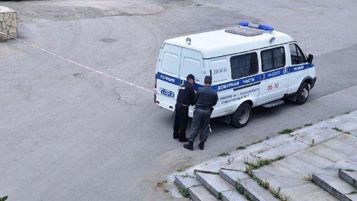 В детской поликлинике на Уралмаше всех эвакуировали из-за подозрительного пакета, обмотанного изолентой