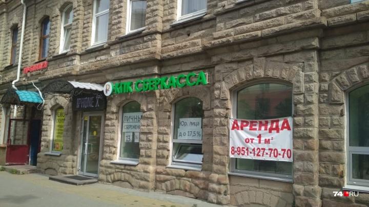 Ищут связь с притоном: сайт спа-салона на Кировке попробуют закрыть через суд