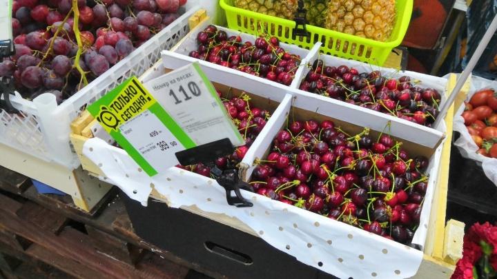 Первую черешню из Аргентины и Киргизии начали продавать в Красноярске
