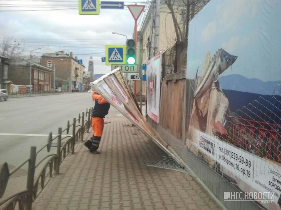 ВКрасноярске ожидаются сильные порывы ветра игололедица