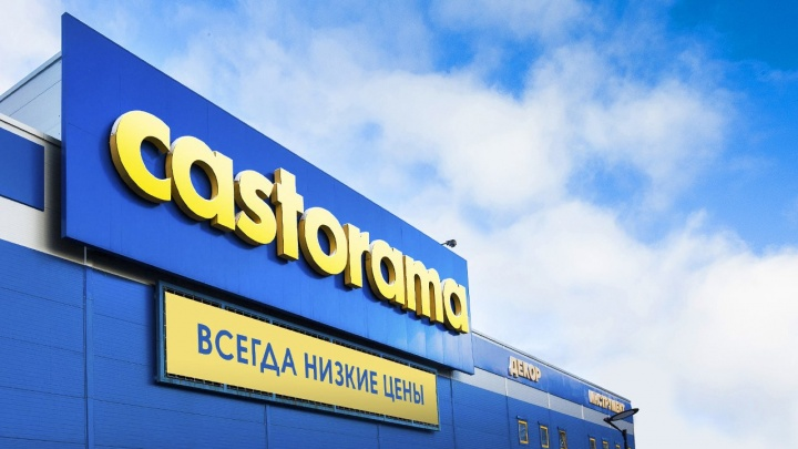 Сеть гипермаркетов Castorama уйдет из России