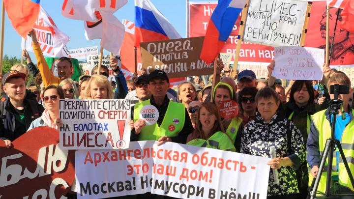 «Север — не мусорный чулан»: фоторепортаж из Северодвинска, где сегодня прошел антимусорный митинг