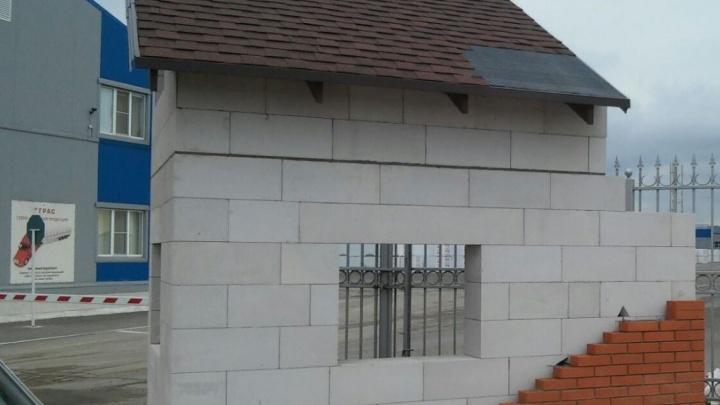 Эксперты назвали самый популярный материал для строительства стен
