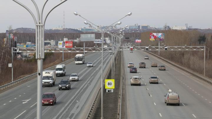 Четвертый ремонт за шесть лет: по трассе Уфа — аэропорт раскатают еще 291,8 миллиона рублей