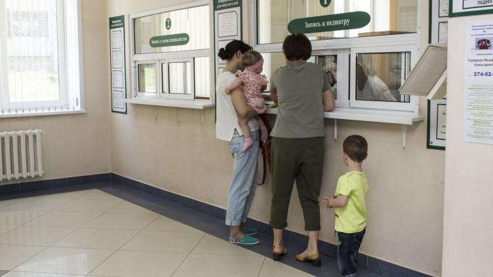 В Новосибирске закончилась вакцина от болезни, смертельно опасной для малышей