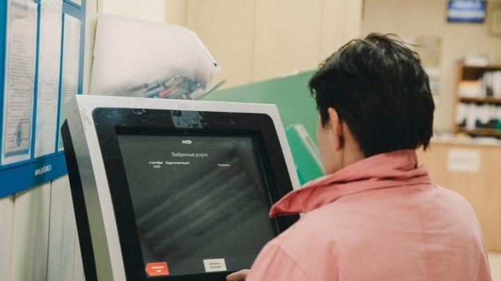 Жилинспекция будет следить, чтобы тюменцам не начисляли двойную плату за обращение с ТКО