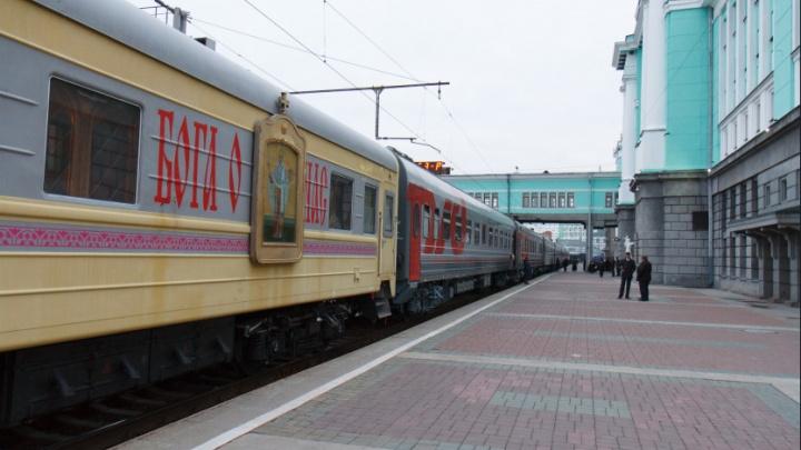 Власти заказали духовный поезд — он неделю будет ездить по Новосибирской области