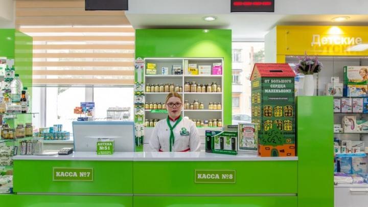 «Губернские аптеки» будут открываться в предкассовых зонах магазинов «Командор»